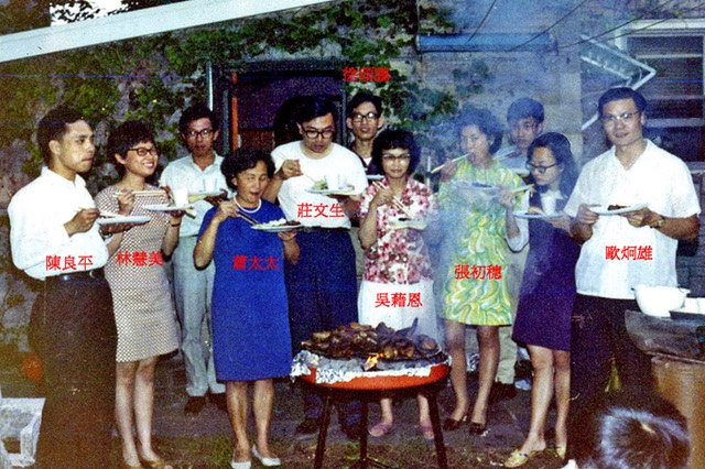 Barbecue with Hsiao 1970
